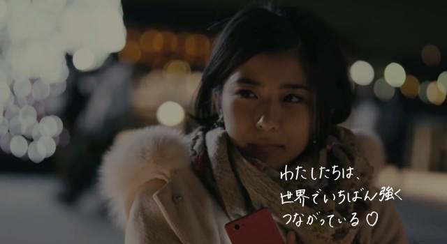 kuroshimayuina162.jpg