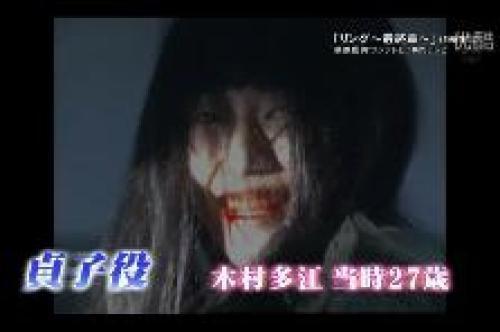 kimuratae82.jpg
